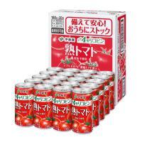 伊藤園 トマトジュース 熟トマト 190g 1箱(20缶入) 野菜ジュース