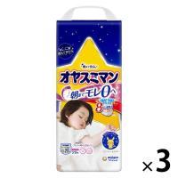 オヤスミマン おむつ パンツ ビッグサイズ以上(13~28kg) 1ケース(22枚入×3パック) 女の子夜用 ユニ・チャーム