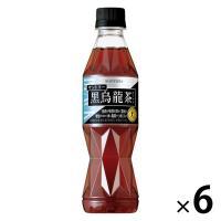 トクホ・特保 サントリー 黒烏龍茶 350ml 1セット(6本)