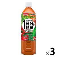 伊藤園 1日分の野菜 900g 1セット(3本) 野菜ジュース