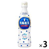 カルピス 470mlボトル 1セット(3本)