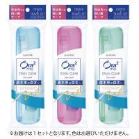 Ora2 me(オーラツーミー) ステインクリア オフィス&トラベル ハードケースタイプ SUNSTAR(サンスター) 歯ブラシ