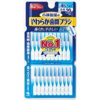 やわらか歯間ブラシ SS~Mサイズ 20本入 小林製薬