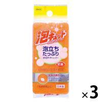 泡キュット ソフトスポンジ オレンジ 1セット(3個:1個×3)