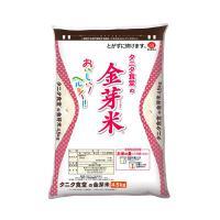 無洗米 国内産タニタ食堂の金芽米 4.5kg 令和元年産 米