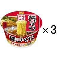 マルちゃん 麺づくり 鶏ガラ醤油 97g 648221 1パック(3食入) 東洋水産