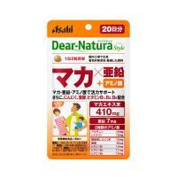 ディアナチュラ(Dear-Natura)スタイル マカ×亜鉛 20日分(40粒入) アサヒグループ食品 サプリメント