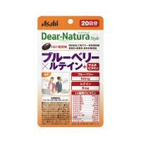 ディアナチュラ(Dear-Natura)スタイル ブルーベリー×ルテイン+マルチビタミン 20日分(20粒入) アサヒグループ食品 サプリメント