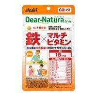 ディアナチュラ(Dear-Natura)スタイル 鉄×マルチビタミン 60日分(60粒入) アサヒグループ食品 サプリメント
