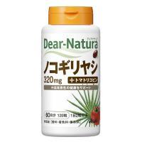 ディアナチュラ(Dear-Natura) ノコギリヤシwithトマトリコピン 60日分(120粒入) アサヒグループ食品 サプリメント