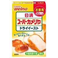 日清フーズ 日清 スーパーカメリヤ ドライイースト(お徳用) (50g) ×1個