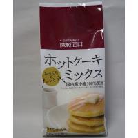 成城石井 ホットケーキミックス 国産小麦100%使用  200g×2P