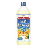 日清オイリオ キャノーラ油 1000g 998008