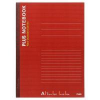 プラス ノートブック セミB5 30枚 A罫 NO-003AS-10P 76729 1パック(10冊入)