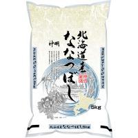 精白米  北海道産ななつぼし 5kg 令和元年産 米