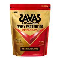 ザバス(SAVAS) ホエイプロテイン100 ココア味 50食分 1050g 明治 プロテイン
