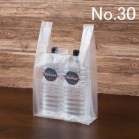 アスクル レジ袋 半透明タイプ 30号 1袋(100枚入)