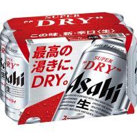 ビール 缶ビール スーパードライ 350ml 1パック(6本入) 缶