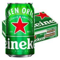 送料無料 輸入ビール 缶ビール ハイネケン 350ml 1ケース(24本) キリンビール