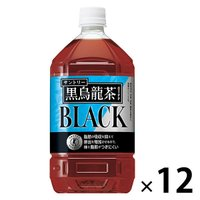 トクホ・特保 サントリー 黒烏龍茶 1.05L 1箱(12本入)