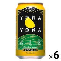ヤッホーブルーイング よなよなエール 350ml 1パック(6缶入)  ビール