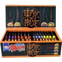 ご当地柿の種亀田製菓 東京限定亀田のお土産柿の種 1個