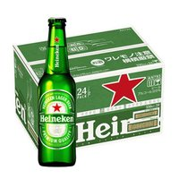 送料無料 輸入ビール 瓶ビール ハイネケン 350ml 1ケース(24本)