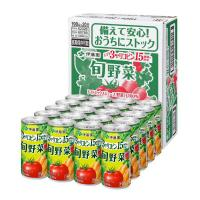 伊藤園 ぎっしり15種類の旬野菜 190g 1箱(20缶入)  野菜ジュース  野菜ジュース