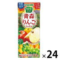 カゴメ 野菜生活100 青森りんごミックス 195ml 1箱(24本入)