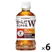 トクホ・特保 コカ・コーラ からだすこやか茶W(ダブル) 350ml 1セット(6本)