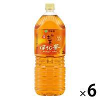 伊藤園 おーいお茶 ほうじ茶 2L 1箱(6本入)