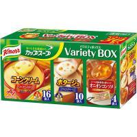 味の素 クノール カップスープ バラエティボックス 1箱(30食入)
