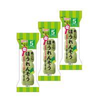 5ヵ月頃から WAKODO 和光堂ベビーフード はじめての離乳食 裏ごしほうれんそう 2.1g 1セット(3袋) アサヒグループ食品