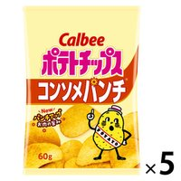 カルビー ポテトチップスコンソメパンチ 60g 1セット(5袋)