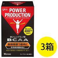パワープロダクション おいしいアミノ酸 BCAAスティックパウダー グレープフルーツ風味 3箱(4.4g×30本) 江崎グリコ