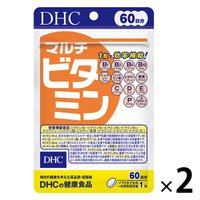 DHC マルチビタミン 60日分 ×2袋セット  栄養機能食品 ビタミンC・ビタミンD・ビタミンB・葉酸・野菜 ディーエイチシーサプリメント 健康食品