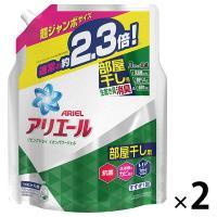 999円祭りP&G対象商品アリエール リビングドライイオンパワージェル 詰め替え 超ジャンボ 1セット(2個入) 1.62kg 洗濯洗剤 P&G