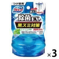 液体ブルーレットおくだけ除菌EX トイレタンク芳香洗浄剤 つけ替え用 スーパーミントの香り 70ml×3個  小林製薬