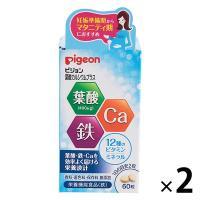 ピジョン 葉酸カルシウムプラス 1セット(60粒×2個) サプリメント