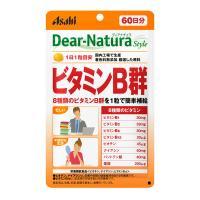 ディアナチュラ(Dear-Natura)スタイル ビタミンB群60日(60粒入り) アサヒグループ食品 サプリメント