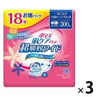 吸水ナプキン 超吸収ワイド 300cc 35cm 18枚 ポイズ肌ケアパッド お得パック 1セット(18枚入×3個) 日本製紙クレシア