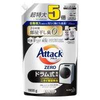 アタックゼロ(Attack ZERO) 抗菌プラス ドラム式専用 詰め替え 超特大 1800g 1個 衣料用洗剤 花王