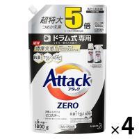 アタックゼロ(Attack ZERO) 抗菌プラス ドラム式専用 詰め替え 超特大 1800g 1セット(4個入) 衣料用洗剤 花王