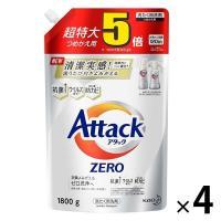 アタックゼロ(Attack ZERO) 抗菌プラス 詰め替え 超特大 1800g 1セット(4個入) 衣料用洗剤 花王