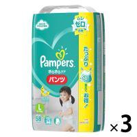 パンパース おむつ パンツ L(9~14kg) 1セット(58枚入×3パック) さらさらケア ウルトラジャンボ P&G