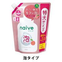 ナイーブ 泡ボディソープ 桃の葉 特大サイズ 桃の香り 詰め替え 1.4L クラシエ