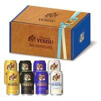 父の日ギフト ロハコ限定 ヱビスビール 4種飲み比べセット 1箱(350ml×8本) サッポロビール
