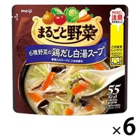 明治 まるごと野菜 6種野菜の鶏だし白湯スープ 200g 6個