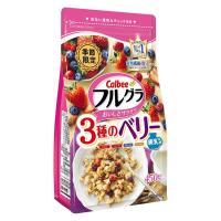 カルビー フルグラ 3種のベリー練乳味 450g 1袋