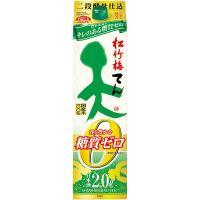 宝酒造 タカラ 松竹梅「天(てん)」〈香り豊かな糖質ゼロ〉 紙パック 2L 1本